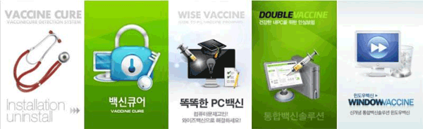 SolutionPC - OneScan (aussi connu sous les noms de best-pc , everyclear, internetspeed, solutionpc, speedclear, updatepc, wisepc, onescan, every guard, hardscan, uprotect, xprotect, mykeeper, vaccine cure, wise vaccine, doublevaccine, windowvaccine, utilkorea, infodoctor, bootcare, utilmarket, infohelper, CleanBoan, RealBoan, DiskBoan)