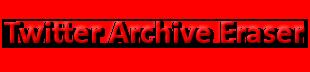 Twitter Archive Eraser