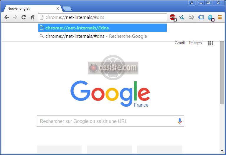 essayez de vider le cache de votre navigateur Nous sommes heureux de partager avec vous ce tutoriel sur les méthodes pour  vider le cache internet de votre navigateur (mozilla firefox, internet explorer,.
